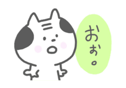 Oyaji-Cat 3 sticker #615861