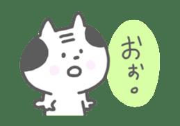 Oyaji-Cat 3 sticker #615861