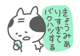 Oyaji-Cat 3 sticker #615863