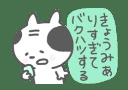Oyaji-Cat 3 sticker #615863