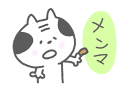 Oyaji-Cat 3 sticker #615864
