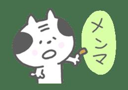 Oyaji-Cat 3 sticker #615864