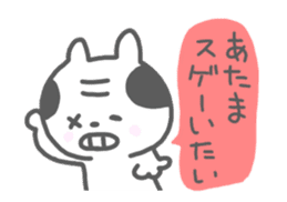 Oyaji-Cat 3 sticker #615866