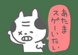 Oyaji-Cat 3 sticker #615866