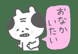 Oyaji-Cat 3 sticker #615867