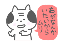 Oyaji-Cat 3 sticker #615868