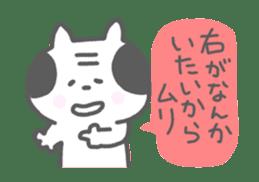 Oyaji-Cat 3 sticker #615868