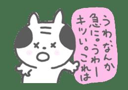 Oyaji-Cat 3 sticker #615869