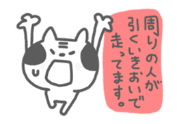 Oyaji-Cat 3 sticker #615871