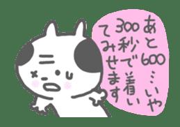Oyaji-Cat 3 sticker #615872