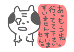 Oyaji-Cat 3 sticker #615873