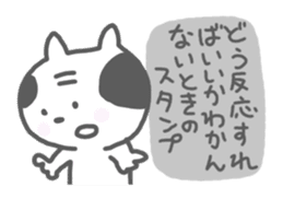 Oyaji-Cat 3 sticker #615874