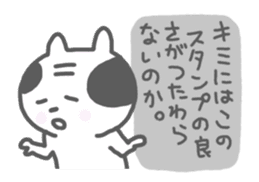 Oyaji-Cat 3 sticker #615876
