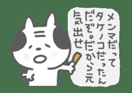 Oyaji-Cat 3 sticker #615877