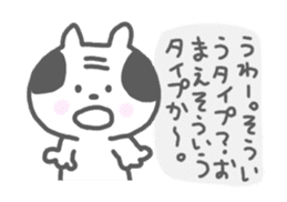 Oyaji-Cat 3 sticker #615878