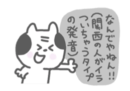 Oyaji-Cat 3 sticker #615881