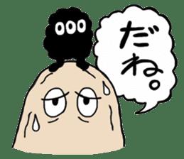 ONIGIRI WORLD in japanese sticker #616023