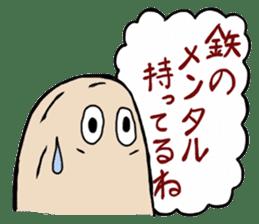 ONIGIRI WORLD in japanese sticker #616024