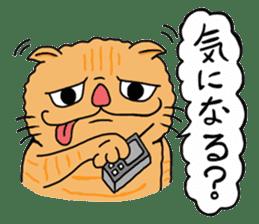 ONIGIRI WORLD in japanese sticker #616031