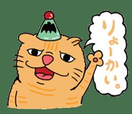ONIGIRI WORLD in japanese sticker #616037
