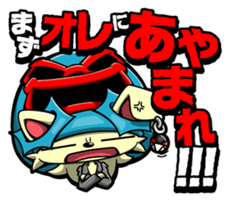 KAGECHIYO's WASTED STAMP sticker #617362