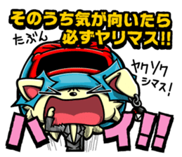 KAGECHIYO's WASTED STAMP sticker #617378