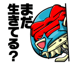 KAGECHIYO's WASTED STAMP sticker #617391