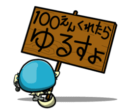 KAGECHIYO's WASTED STAMP sticker #617395