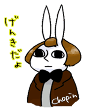 Crankybox rabbit sticker #618479