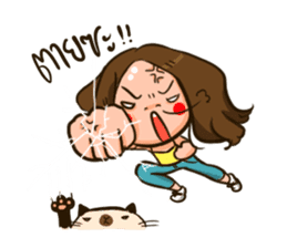 Sunny & The Gang sticker #618512