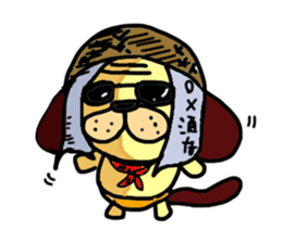 inu-zaru sticker #618530