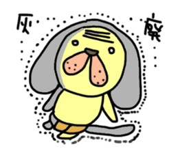 inu-zaru sticker #618542