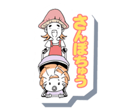 Friendly mashuroom family. Mana chu . sticker #619415