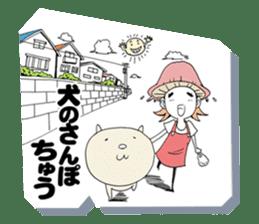 Friendly mashuroom family. Mana chu . sticker #619419