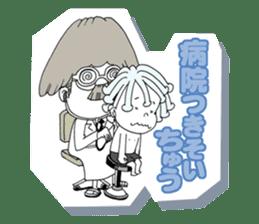 Friendly mashuroom family. Mana chu . sticker #619420