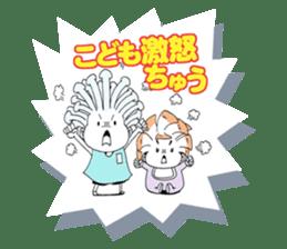 Friendly mashuroom family. Mana chu . sticker #619422