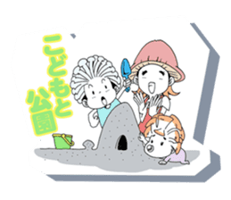 Friendly mashuroom family. Mana chu . sticker #619432