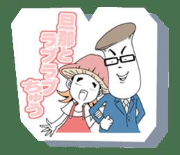 Friendly mashuroom family. Mana chu . sticker #619437
