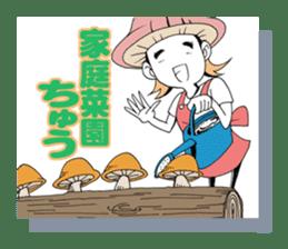 Friendly mashuroom family. Mana chu . sticker #619438