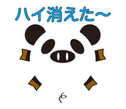 circle face 4 pig-panda : for japanese sticker #619761