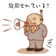 "Chonmage Kacho ""CK"" sticker #619861"