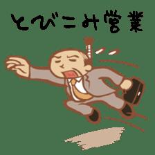 "Chonmage Kacho ""CK"" sticker #619864"