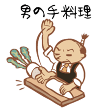 "Chonmage Kacho ""CK"" sticker #619876"