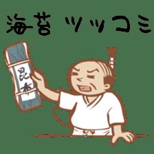 "Chonmage Kacho ""CK"" sticker #619879"