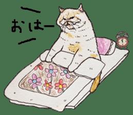 Strange world of cats sticker #620802