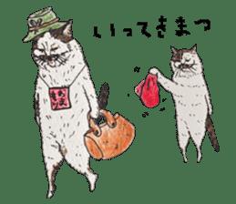 Strange world of cats sticker #620803