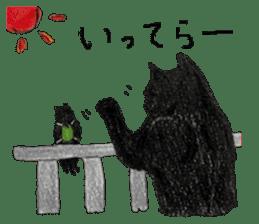 Strange world of cats sticker #620804