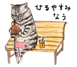 Strange world of cats sticker #620805