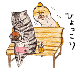 Strange world of cats sticker #620806