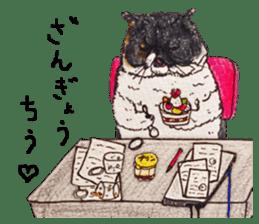 Strange world of cats sticker #620810